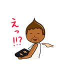日焼をテーマにしたスタンプ(日本版)(個別スタンプ:35)