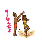 日焼をテーマにしたスタンプ(日本版)(個別スタンプ:37)