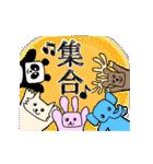 アニマルすたいる(個別スタンプ:01)