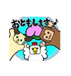 アニマルすたいる(個別スタンプ:02)