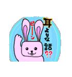 アニマルすたいる(個別スタンプ:05)