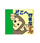 アニマルすたいる(個別スタンプ:06)