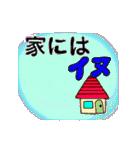 アニマルすたいる(個別スタンプ:07)