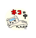 アニマルすたいる(個別スタンプ:15)