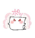 ゆる~いゲゲゲの鬼太郎5(個別スタンプ:06)