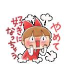 ゆる~いゲゲゲの鬼太郎5(個別スタンプ:07)