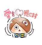 ゆる~いゲゲゲの鬼太郎5(個別スタンプ:08)
