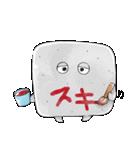 ゆる~いゲゲゲの鬼太郎5(個別スタンプ:11)