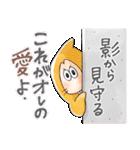ゆる~いゲゲゲの鬼太郎5(個別スタンプ:12)