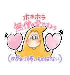 ゆる~いゲゲゲの鬼太郎5(個別スタンプ:14)