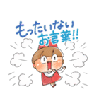 ゆる~いゲゲゲの鬼太郎5(個別スタンプ:18)