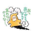 ゆる~いゲゲゲの鬼太郎5(個別スタンプ:20)