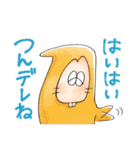 ゆる~いゲゲゲの鬼太郎5(個別スタンプ:26)