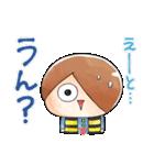 ゆる~いゲゲゲの鬼太郎5(個別スタンプ:27)