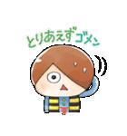 ゆる~いゲゲゲの鬼太郎5(個別スタンプ:28)