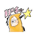 ゆる~いゲゲゲの鬼太郎5(個別スタンプ:29)