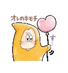 ゆる~いゲゲゲの鬼太郎5(個別スタンプ:31)