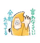 ゆる~いゲゲゲの鬼太郎5(個別スタンプ:34)