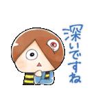 ゆる~いゲゲゲの鬼太郎5(個別スタンプ:38)