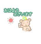 ぱすてるくまsan 1(個別スタンプ:01)