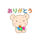 ぱすてるくまsan 1(個別スタンプ:02)