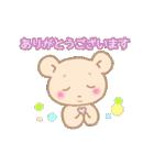 ぱすてるくまsan 1(個別スタンプ:03)