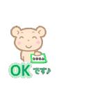 ぱすてるくまsan 1(個別スタンプ:05)