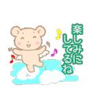 ぱすてるくまsan 1(個別スタンプ:06)
