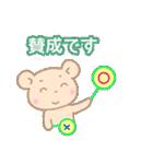 ぱすてるくまsan 1(個別スタンプ:07)
