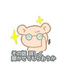 ぱすてるくまsan 1(個別スタンプ:08)