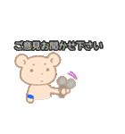 ぱすてるくまsan 1(個別スタンプ:09)
