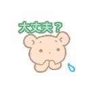 ぱすてるくまsan 1(個別スタンプ:12)