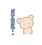 ぱすてるくまsan 1(個別スタンプ:14)