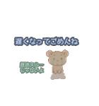 ぱすてるくまsan 1(個別スタンプ:15)