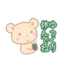 ぱすてるくまsan 1(個別スタンプ:17)