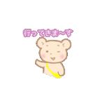 ぱすてるくまsan 1(個別スタンプ:19)
