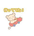 ぱすてるくまsan 1(個別スタンプ:20)