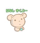 ぱすてるくまsan 1(個別スタンプ:22)