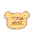 ぱすてるくまsan 1(個別スタンプ:27)
