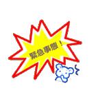 ぱすてるくまsan 1(個別スタンプ:31)