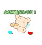 ぱすてるくまsan 1(個別スタンプ:32)