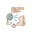 ぱすてるくまsan 1(個別スタンプ:33)
