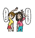 AMI&AYUMI(個別スタンプ:02)
