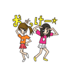 AMI&AYUMI(個別スタンプ:05)