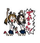 AMI&AYUMI(個別スタンプ:08)