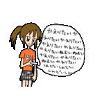 AMI&AYUMI(個別スタンプ:09)