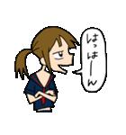 AMI&AYUMI(個別スタンプ:36)