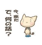 ぐるねこ&うさぎ 9(個別スタンプ:02)