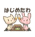 ぐるねこ&うさぎ 9(個別スタンプ:03)