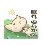 ぐるねこ&うさぎ 9(個別スタンプ:04)